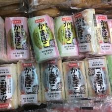 昔ながらのかまぼこ 88円(税抜)