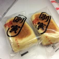 はんてら 100円(税抜)