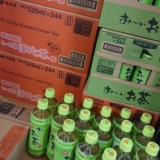 お〜いお茶(緑茶、ほうじ茶) 69円(税抜)