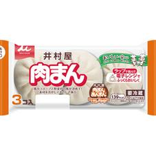 3コ入 肉まん 98円(税抜)
