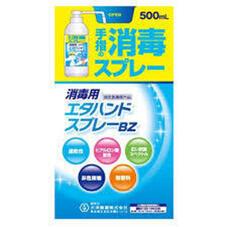 消毒用エタハンドスプレーBZ 500ml 1,280円(税抜)