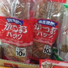 かつおパック 100円(税抜)