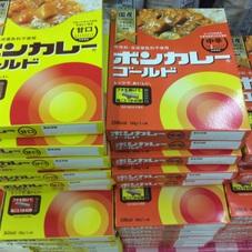 ボンカレーゴールド(甘口.中辛) 100円(税抜)