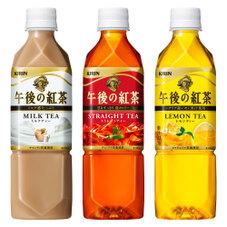 午後の紅茶 500ml 78円(税抜)