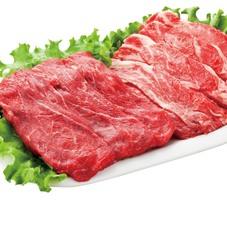 和牛すき焼きセット(解凍)(鹿児島黒牛肩ロース・くまもとあか牛かた) 2,680円(税抜)