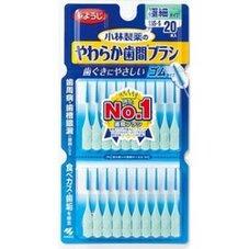 糸ようじやわらか歯間ブラシ 20本 248円(税抜)