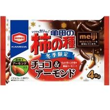 亀田の柿の種チョコ&アーモンド 238円(税抜)