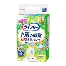 下着の感覚超うす型パンツ 1,380円(税抜)
