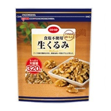 食塩不使用生くるみスタンドパック 698円(税抜)