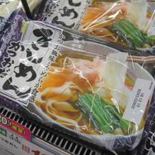 きしめんかつおだし 198円(税抜)