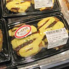 ハンバーグのデミチーズグリル 278円(税抜)