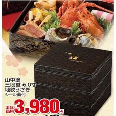 山中塗 三段重6.0寸 地紋うさぎ 3,980円(税抜)