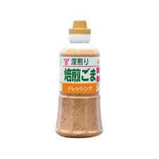 焙煎ごまドレッシング 258円(税抜)