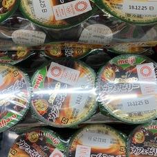 午後のくつろぎカフェゼリー 74円(税抜)