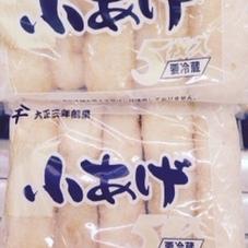小揚げ 54円(税抜)