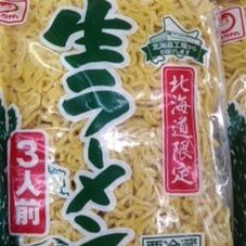 生ラーメン 84円(税抜)