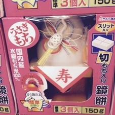 お供え簡単お飾り切り餅入り 398円(税抜)