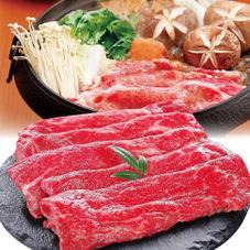 牛肉ももすき焼用〈交雑種〉 980円(税抜)