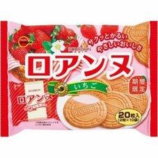 ロアンヌいちご 20枚 188円(税抜)