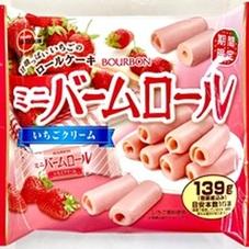 ミニバームロールいちごクリーム 139g 188円(税抜)