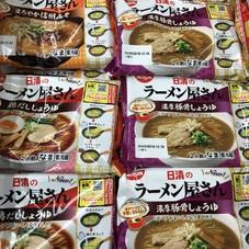ラーメン屋さん各種 158円(税抜)