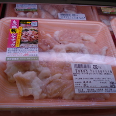 牛シマ腸 398円(税抜)
