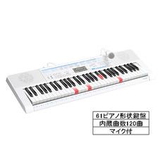 キーボード 18,800円(税抜)