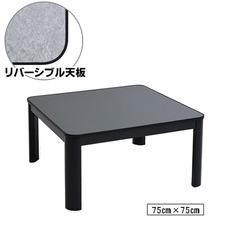 カジュアルコタツ 4,880円(税抜)