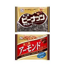 チョコレートアーモンド・ピーナッツ 197円(税抜)