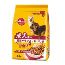ぺディグリー(1.8~2.2kg)各種 497円(税抜)