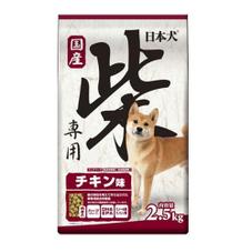 日本犬(2.5kg) 497円(税抜)