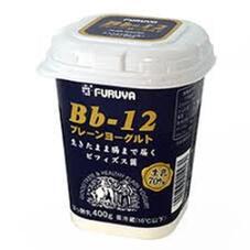 Bb-12プレーンヨーグルト 88円(税抜)