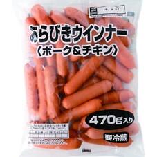 あらびきウインナー 278円(税抜)