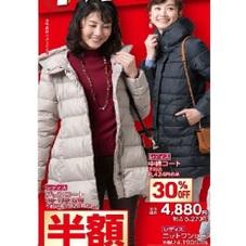中綿コート 4,880円(税抜)
