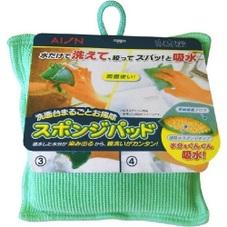 洗面台まるごとスポンジパット 498円