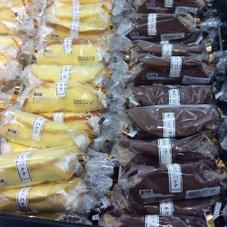 まるごとバナナ.まるごとチョコバナナ 108円(税抜)