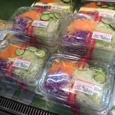 グリーンサラダ 100円(税抜)