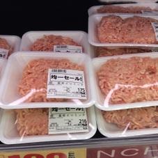 鶏肉ミンチ 100円(税抜)