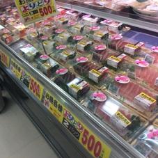 お刺身単品 500円(税抜)