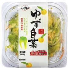 食彩鮮品ゆず白菜 20%増量品 178円(税抜)