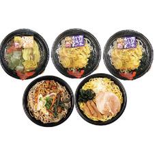 ホット麺お試し30円引きセール!・醤油ラーメン 山菜なめこそばなど 268円(税抜)