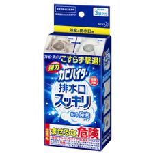 強力カビハイター 排水口スッキリ 278円(税抜)