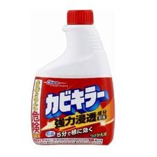 カビキラー 228円(税抜)