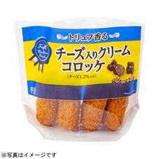 トリュフ香るチーズ入りクリームコロッケ 280円(税抜)