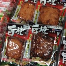 旨焼焼豚 200円(税抜)