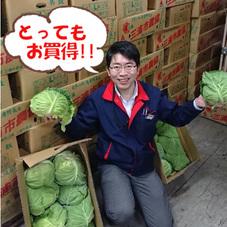 キャベツ 99円(税抜)