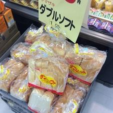 ダブルソフト 100円(税抜)