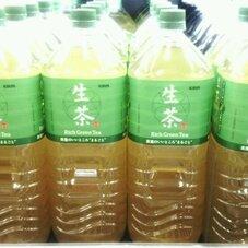 生茶 2L 98円(税抜)