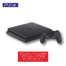 ゲーム機本体 PlayStation4 500GB 24,880円(税抜)