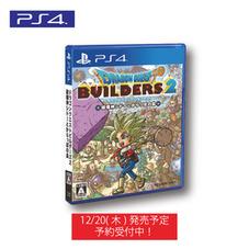 PS4ソフト ドラゴンクエストビルダーズ2 破壊神シドーとからっぽの島 7,010円(税抜)